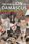 The New Lion of Damascus