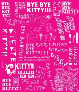 Bye Bye Kitty