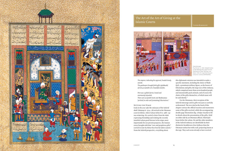 Page spreads from Gifts of the Sultan