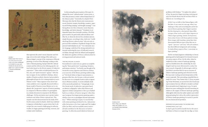 Page spreads for 'Chinese Art in an Age of Revolution'