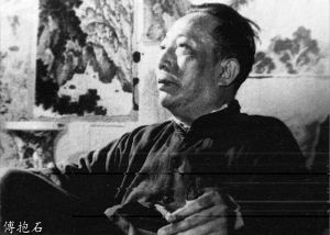 Fu Baoshi in the 1960s