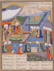 A page from the Shahnama of Shah Tahmasp