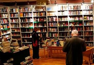 The London Review Bookshop