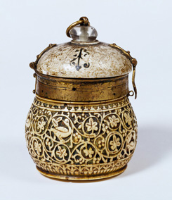 'Byzantium and Islam: Age of Transition' runs from March 14–July 8, 2012