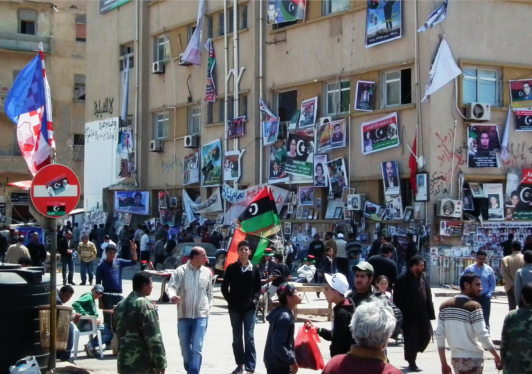 Court square in Benghazi