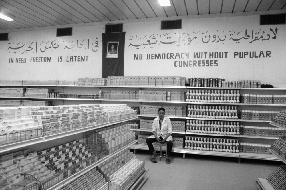 State supermarket, with slogans taken from the Green Book on the walls (August 1981)