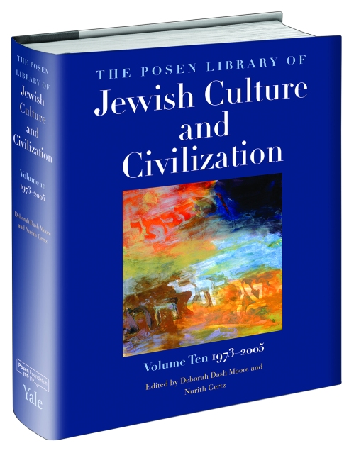 The Posen Library of Jewish Culture and Civilization v. 10
