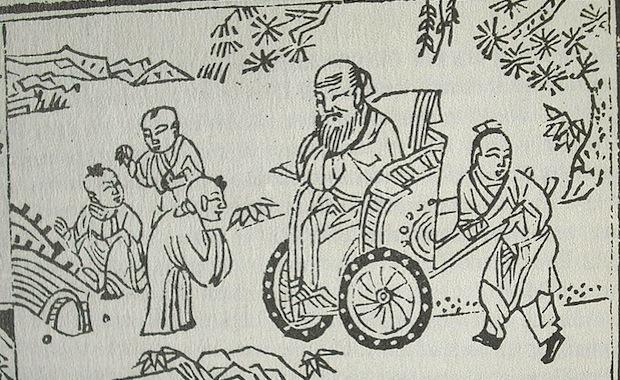 Confucius Teaching Philosophy