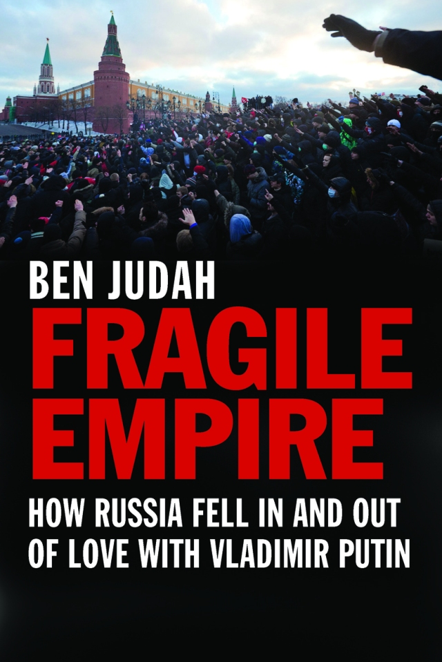 'Fragile Empire' by Bej Judah